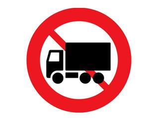 C 15.03 по 15.05 запрет на проезд грузовиков