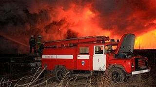 О пожарной безопасности